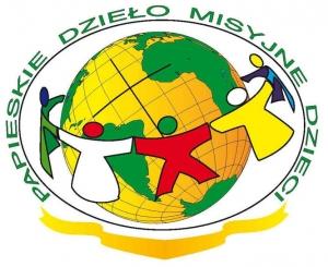 PDMD logo