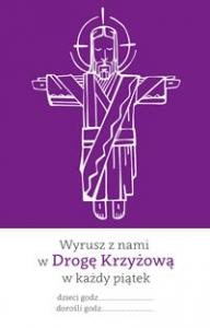droga_krzyzowa_plakat