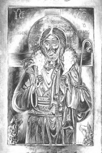 ikona chrom