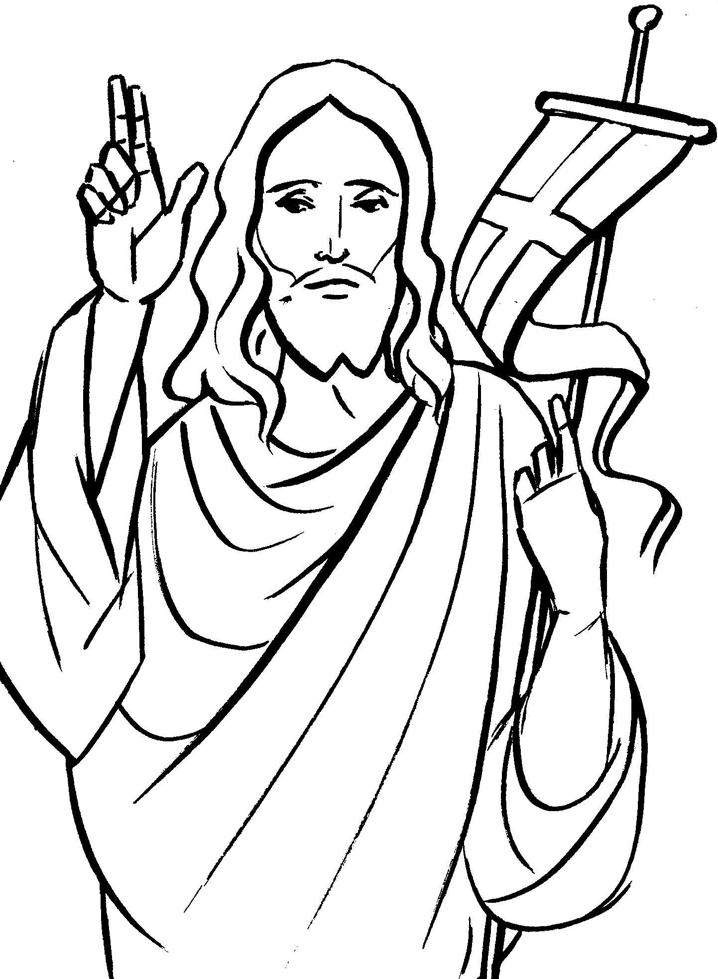 Jezus – Katecheza według Natana